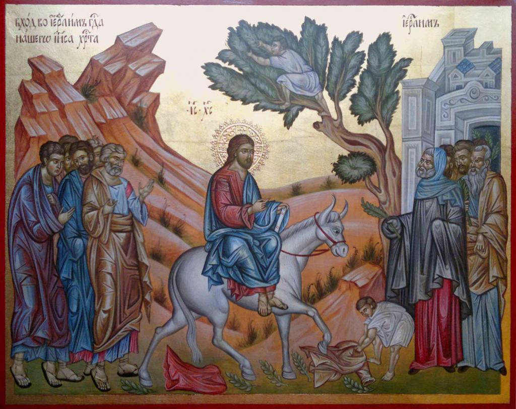 Улазак Господина у Јерусалим