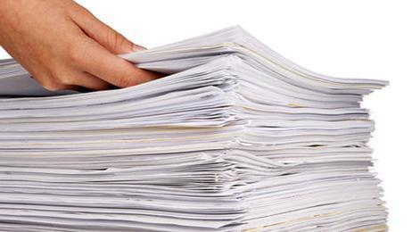 funkcija dokumenta