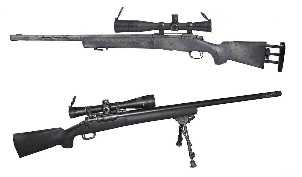 Fucile da cecchino
