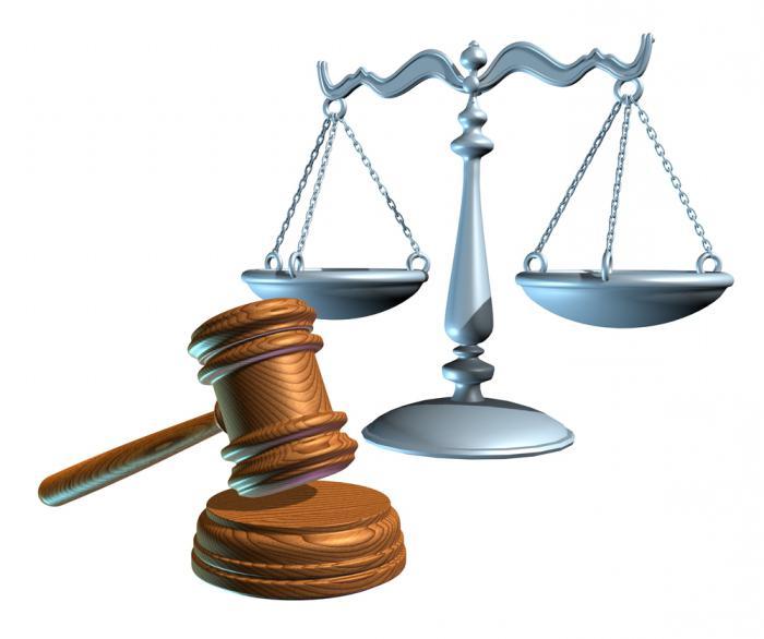 Касациони суд