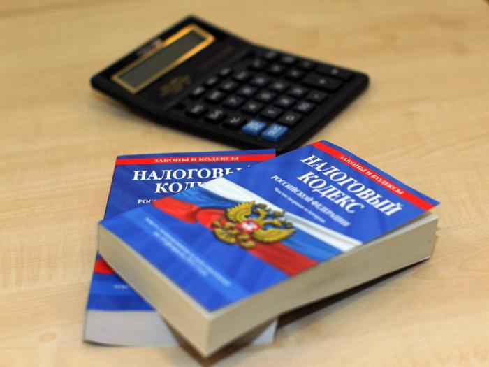 splošni davčni sistem