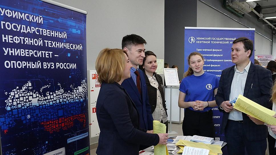 UGNTU - referentno sveučilište Ruske Federacije