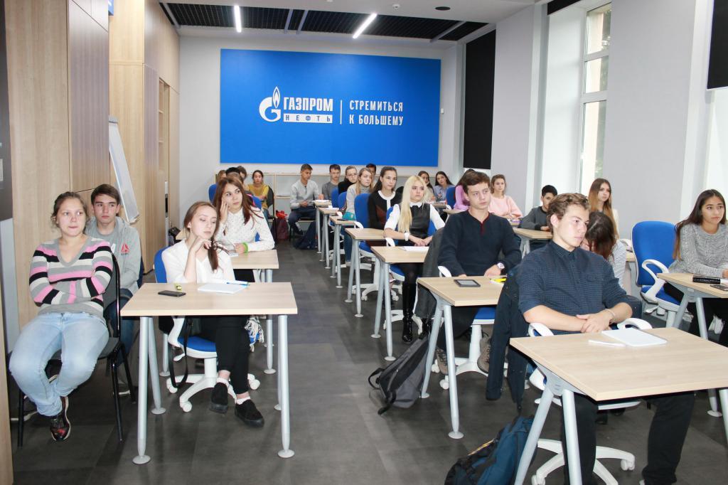 Tehničko sveučilište Ufa