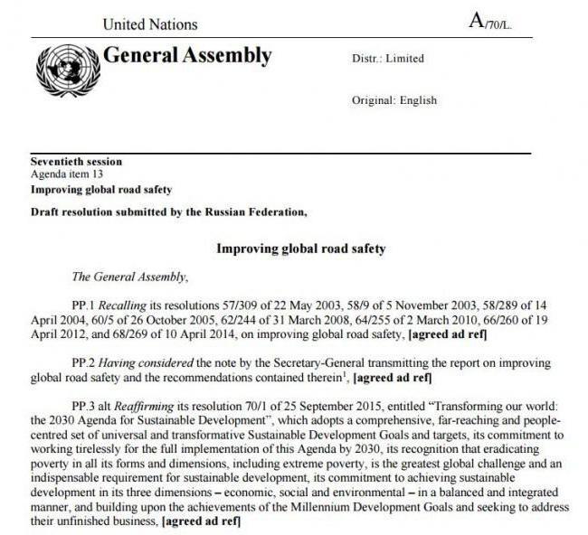 Documenti dell'Assemblea generale delle Nazioni Unite