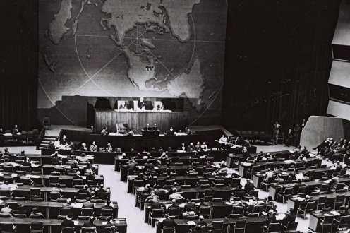 Общо събрание на ООН