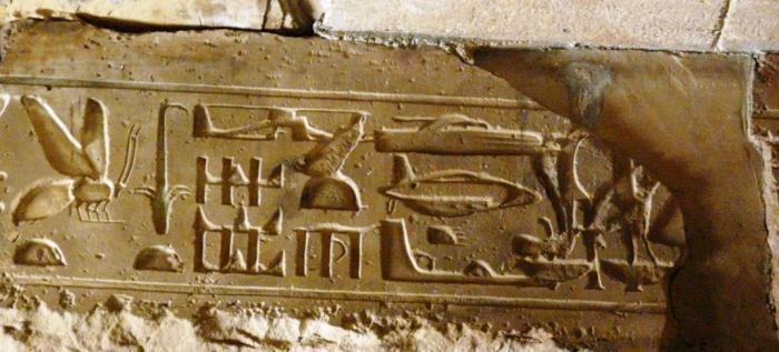 древни необјашњени налази
