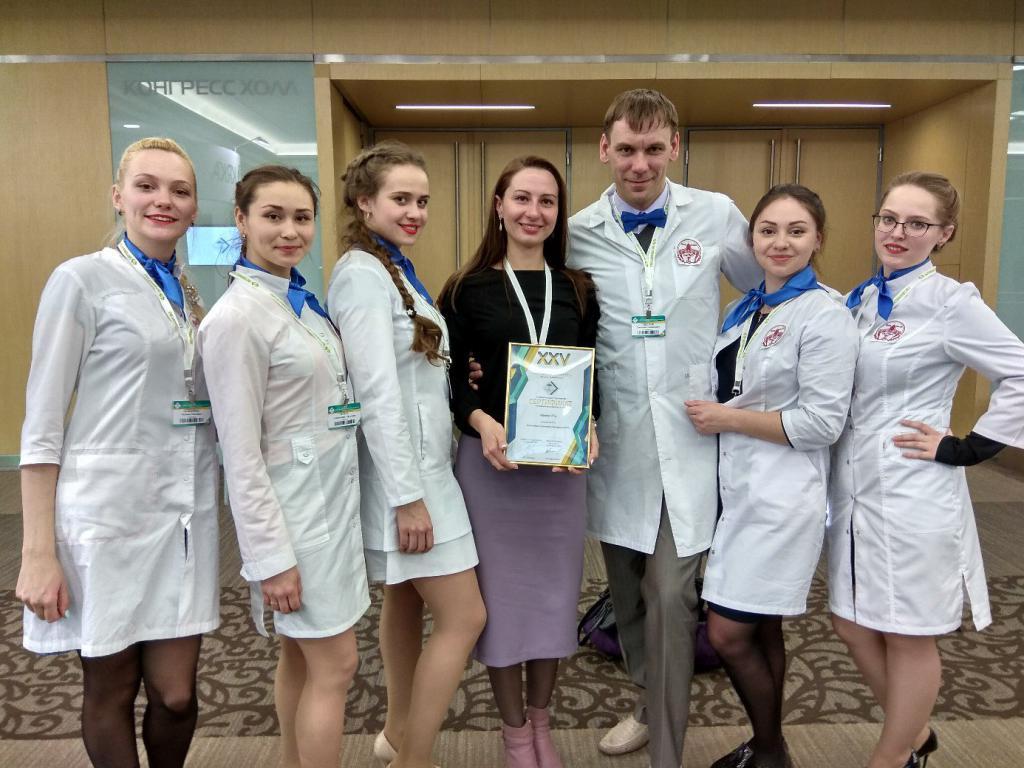 Студенти по медицина