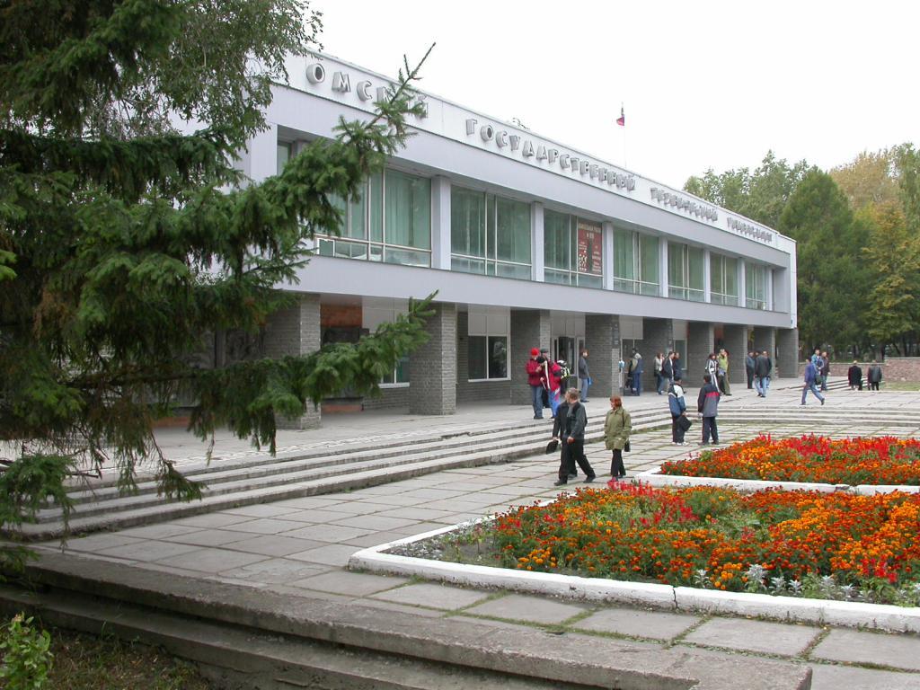Университет в Омск