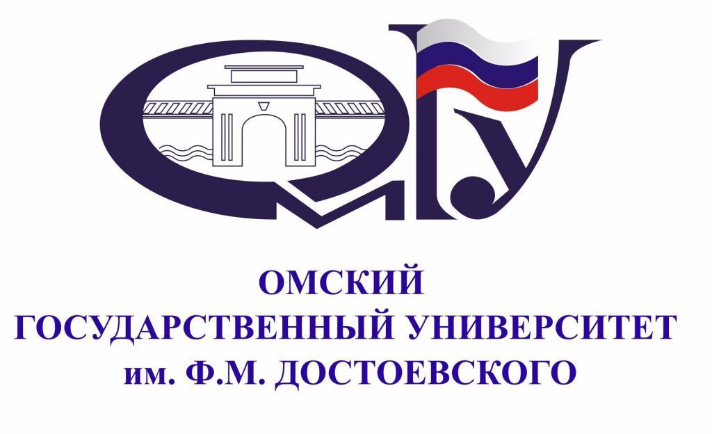 Омски държавен университет