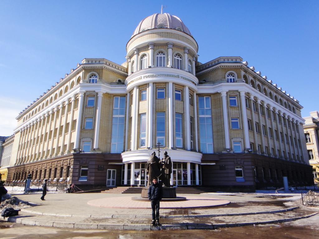 Glavna zgrada SSU-a