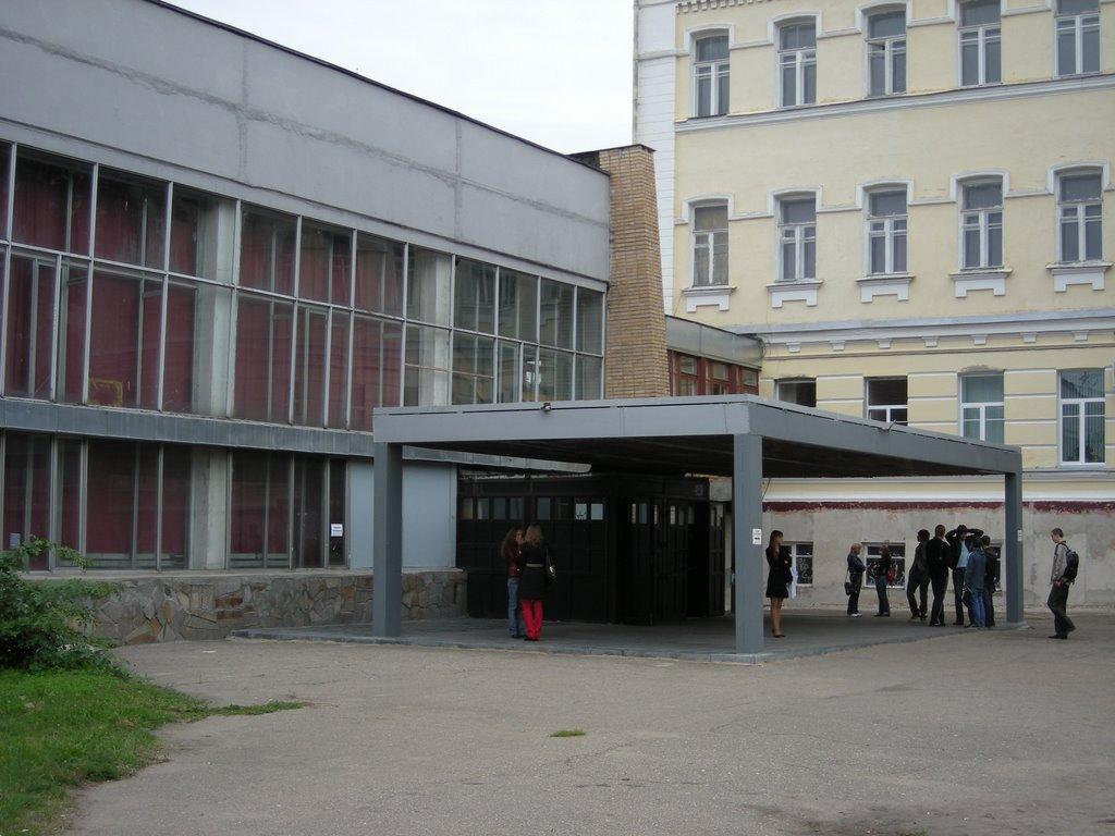 Università di Smolensk