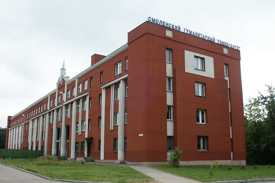 Università degli Studi umanistici