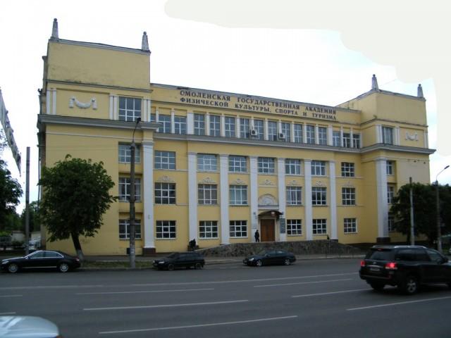 Accademia di Smolensk