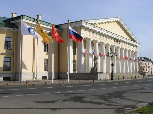 Università di San Pietroburgo