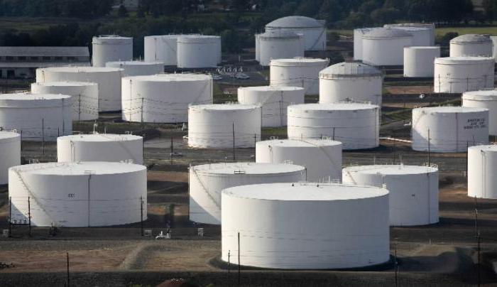 резерве нафте од нас минерго