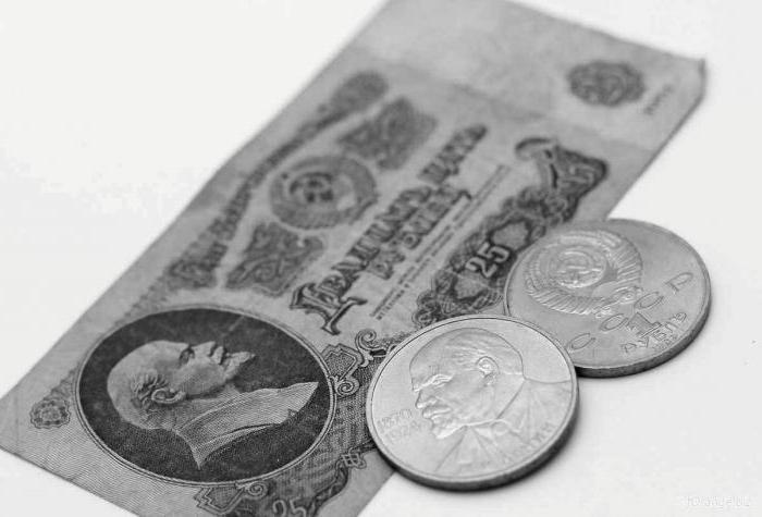 denaro dell'URSS