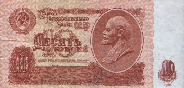 carta moneta dell'URSS del 1961