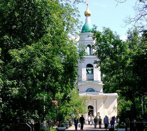 Vagankovskoye hřbitov
