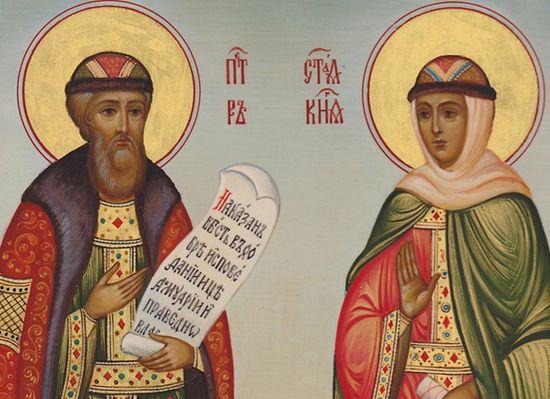 Santi Pietro e Fevronia
