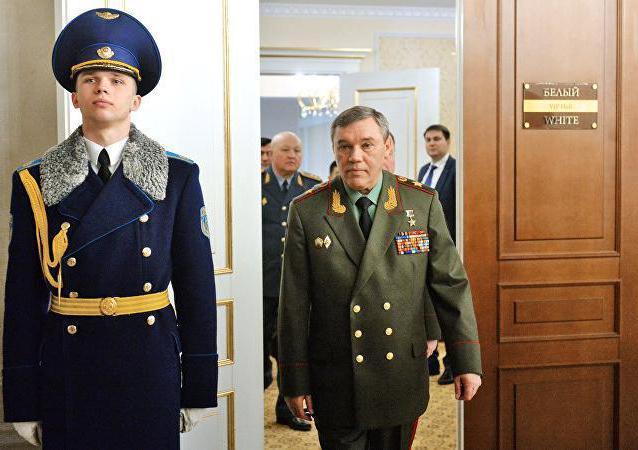 Gerasimov Valery