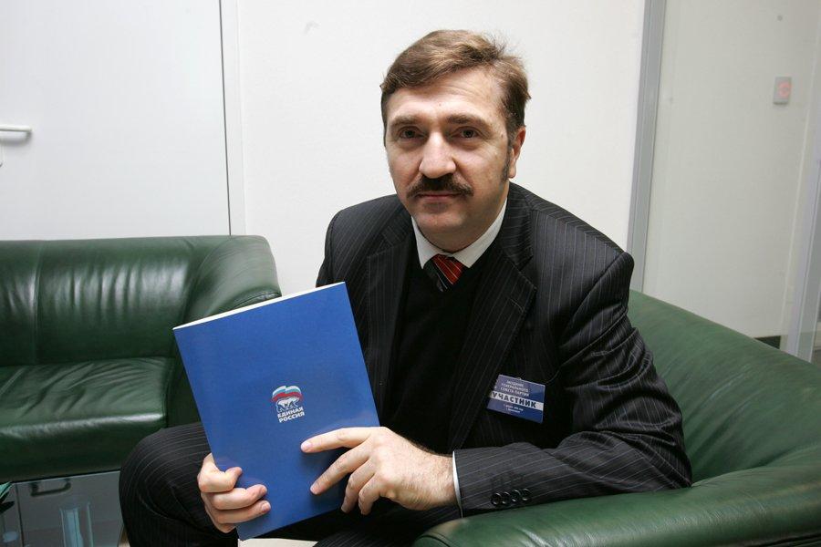 Mogli di Valery Komissarov