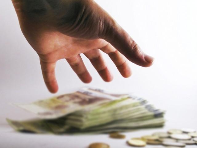 финансова сфера