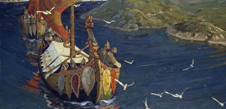 Пътят от варягите до гърците