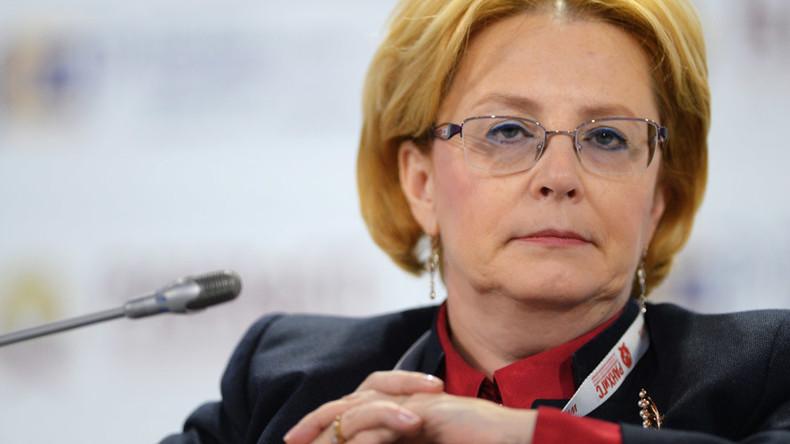 Skvortsova Veronika Igorevna