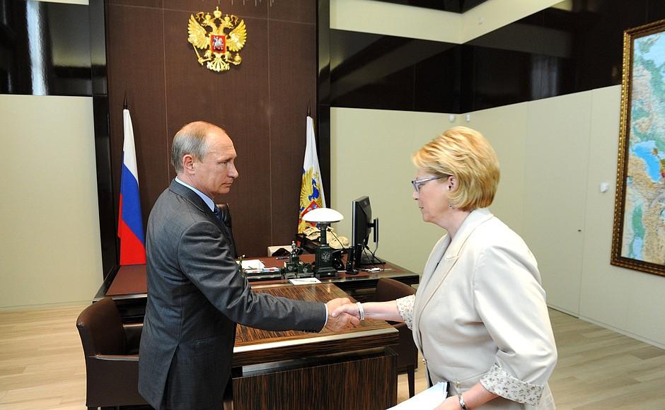 Вероника Сквортсова Министар здравља Руске Федерације