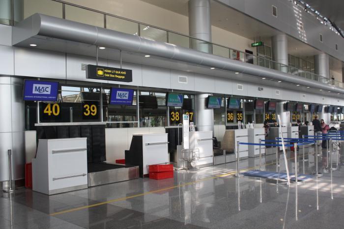 Летище Дананг във Виетнам