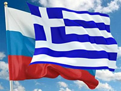 Wiza do Grecji przez siebie