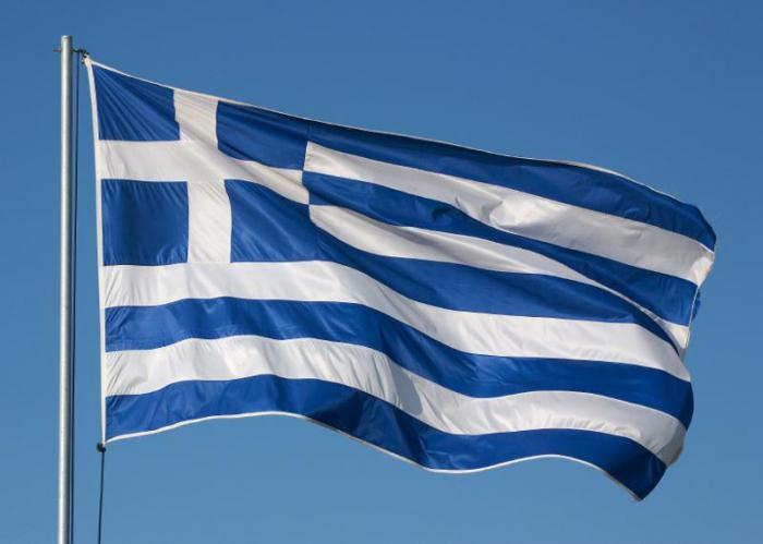 Co to jest wiza do Grecji