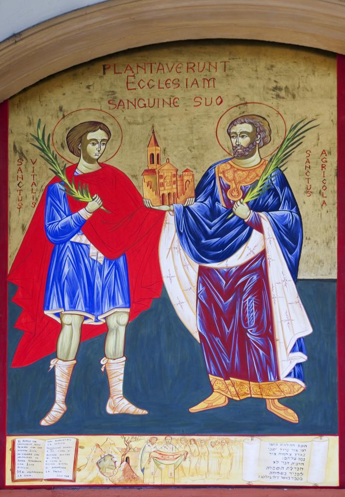 Хришћански мученици - Виталис и Агрицола