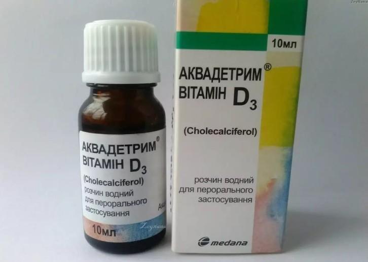 vitamin d iherb za djecu