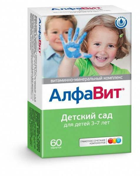 recensioni di scuola materna di alfabeto