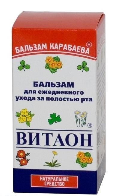Витаон Балсам Караваева