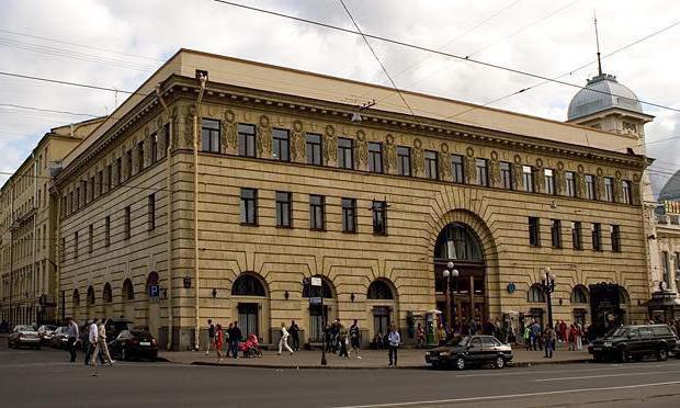 Stazione della metropolitana di Vitebsk Pushkinskaya