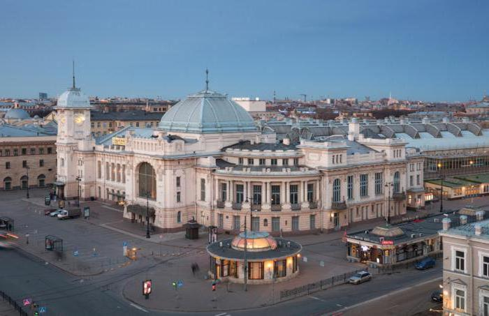 Stazione della metropolitana Petersburg Vitebsk