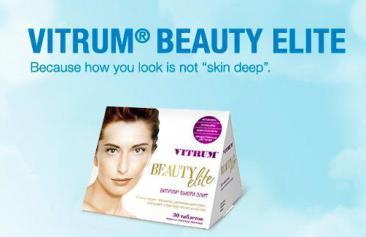 Прегледи на елитния комплекс Vitrum beauty
