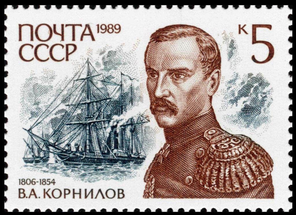 Паметта на великия военноморски командир