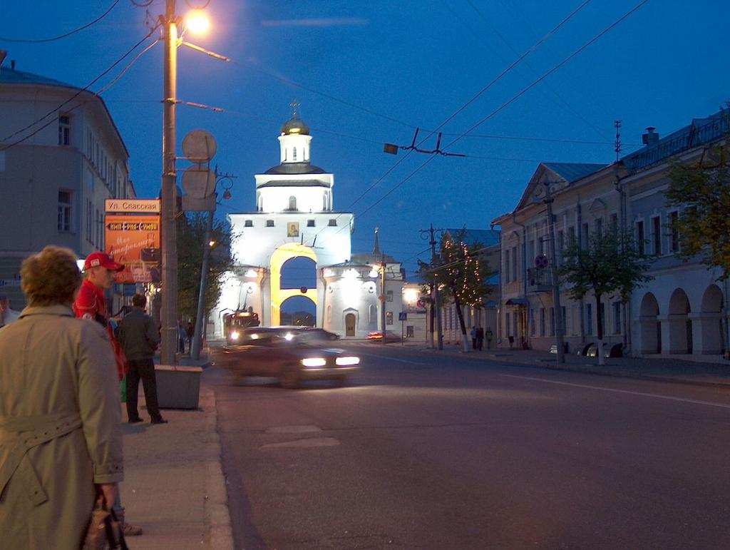 Zlata vrata Vladimirja