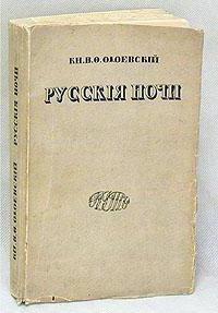 Odoevsky работи за деца
