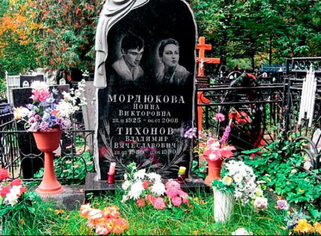 Syn Nonny Mordyukovej - Władimir Tichonow