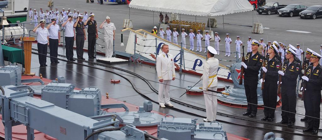 Flotta del Pacifico della Federazione Russa