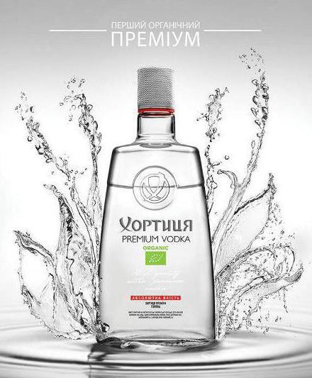 Vodka hortica premium pregledi