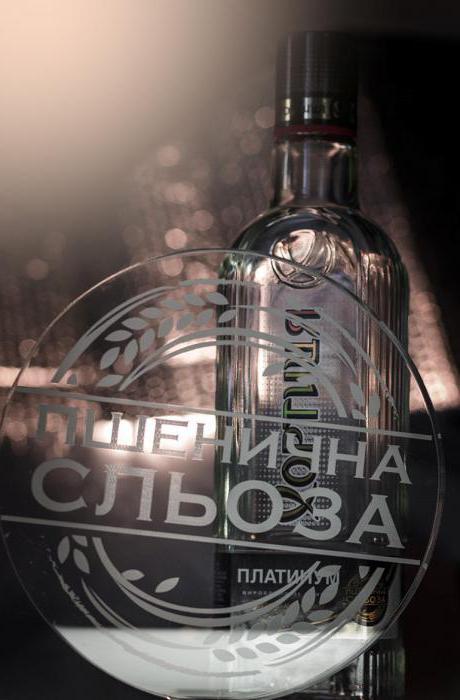 Vodka hortica pšenica solza