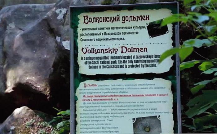 Volkonsky dolmen fotografija