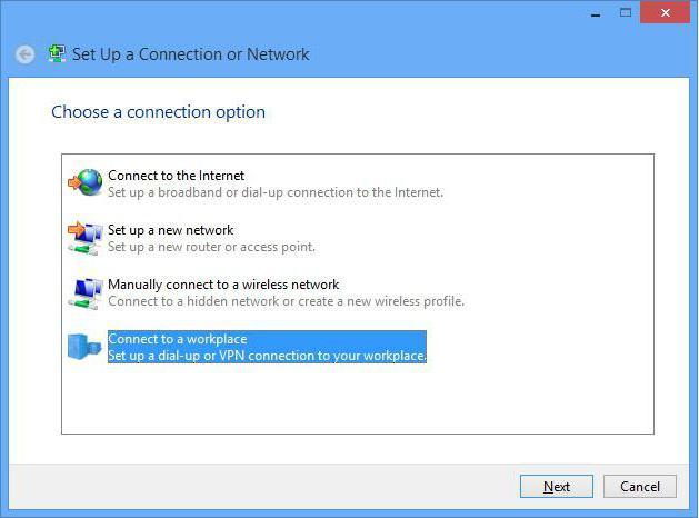 клиент VPN настройка