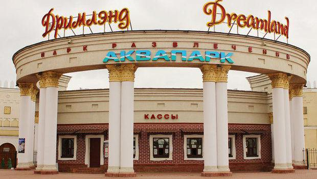 Waterpark Dreamland a Minsk Come arrivare