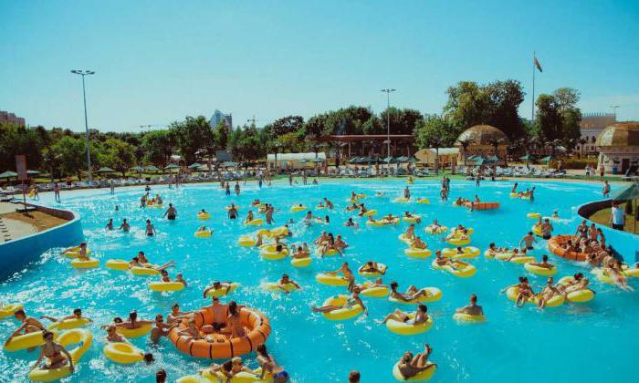 Waterpark Dreamland Photo